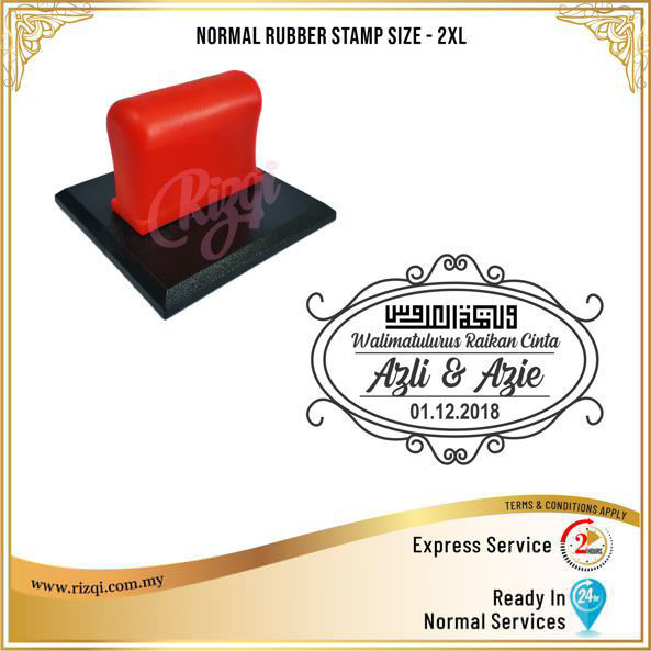 2XL Rubber Stamp