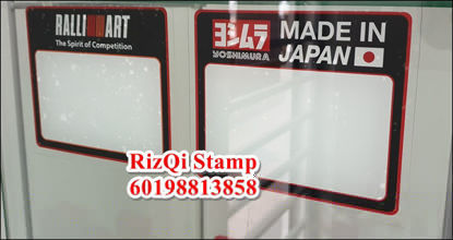 Picture of Custome Made Windscreen Sticker