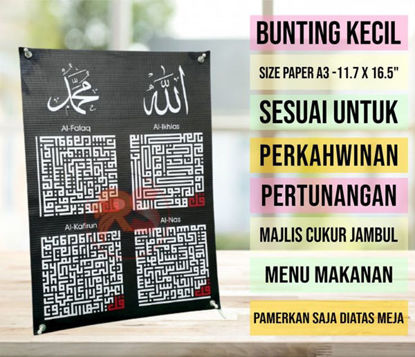 Picture of Cetak Bunting Mini dan Stand