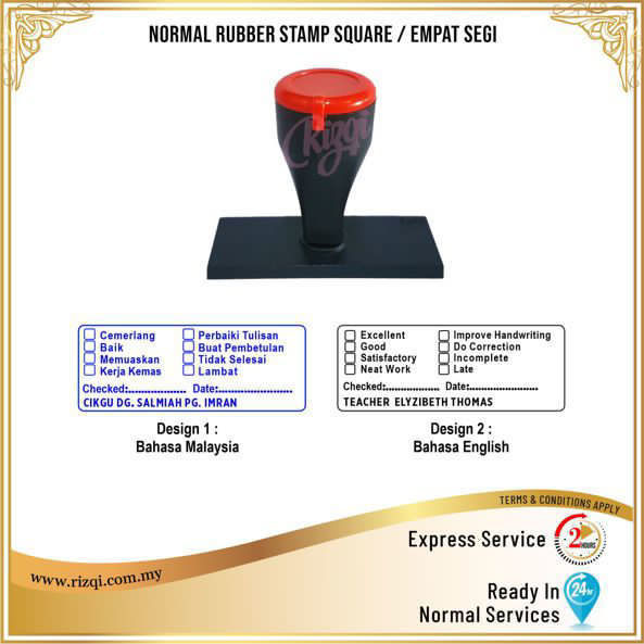 Normal Rubber Stamp